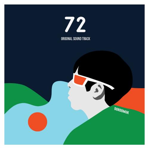 TOM – 72secTV '72sec OST'