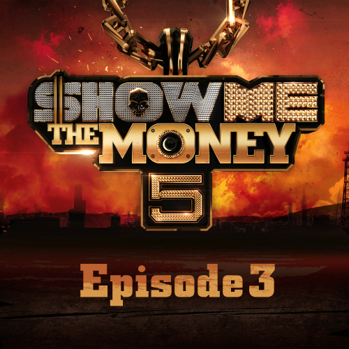 [Single] Various Artists – SHOW ME the MONEY 5 Episode 3 (ITUNES PLUS AAC M4A)