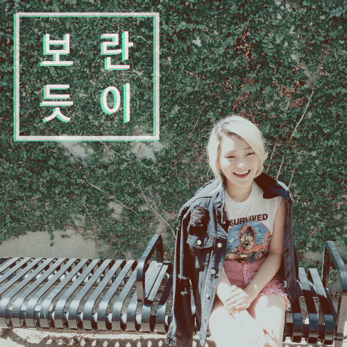[Single] Sonnet Son, Andup – Without You
