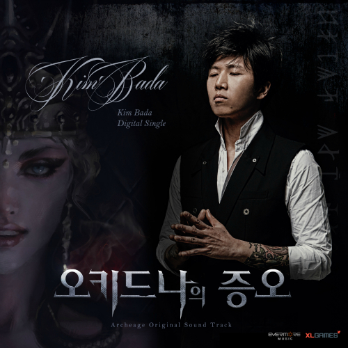 [Single] Kim Bada – Hatred of Orchidna
