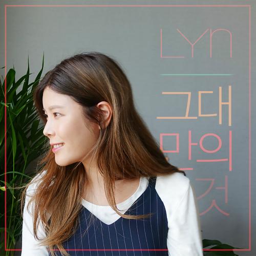 LYn – Only Yours (Feat. Soulman) – Single