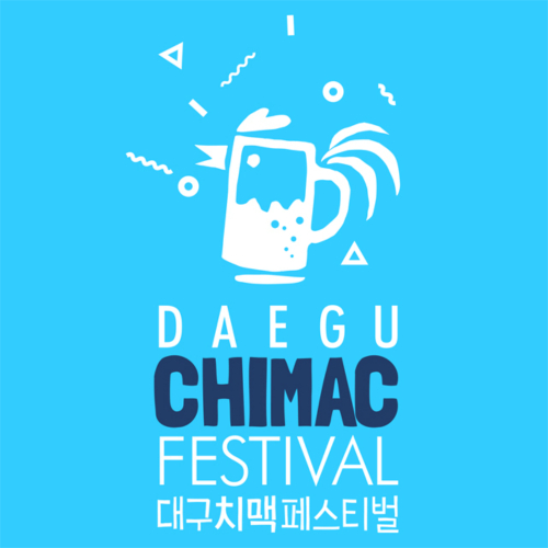 [Single] 0poo, Pureum – Daegu Chimac Festival