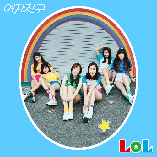 GFRIEND – GFRIEND The 1st Album `LOL` (FLAC + ITUNES PLUS AAC M4A)