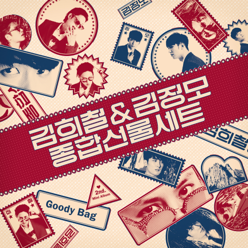 [EP] Kim Heechul & Kim Jungmo – Goody Bag – The 2nd Mini Album