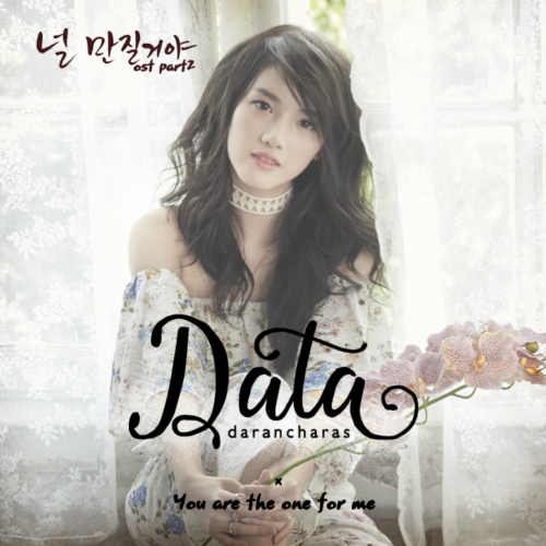 [Single] Data Darancharas – Touching You OST Part.2