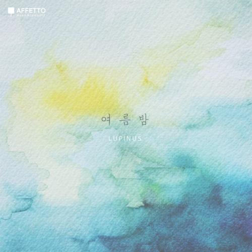 [Single] Lupinus – 여름밤