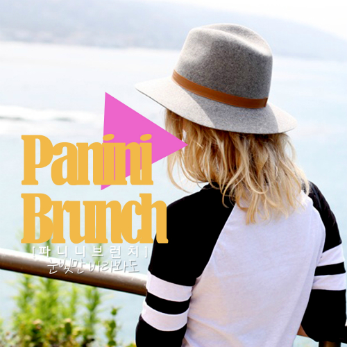 [Single] Panini Brunch – 눈빛만 바라봐도