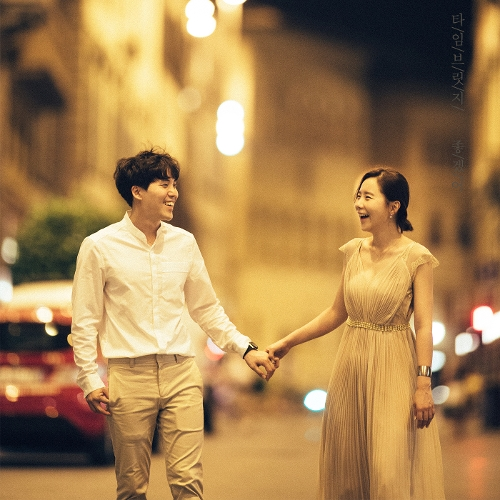 [Single] Kim Eun Sun – Kim Eun Sun Single Part 2