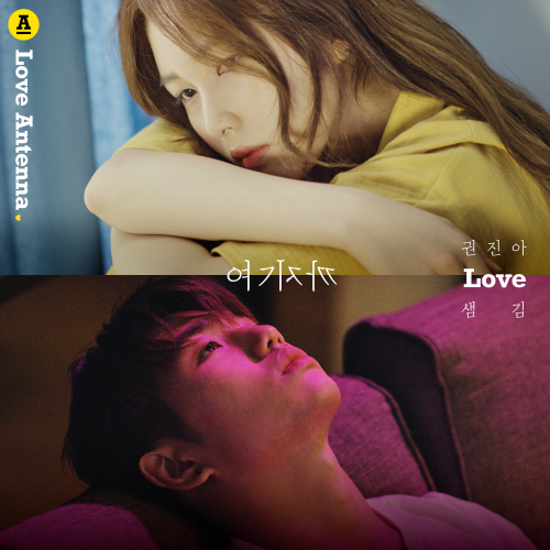 [Single] Kwon Jin Ah, SAM KIM – LOVE ANTENNA (ITUNES PLUS AAC M4A)