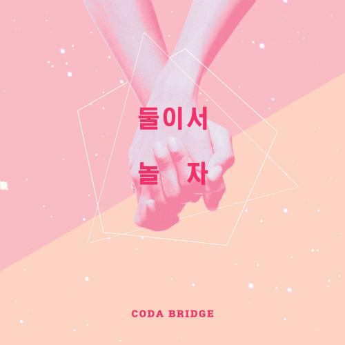 [Single] CODA BRIDGE – Together