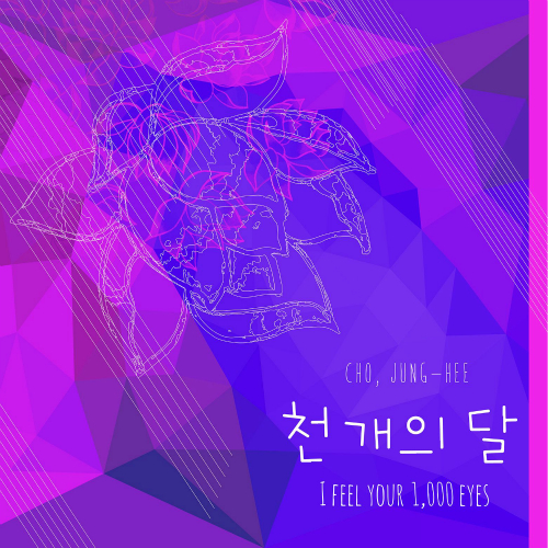 [Single] Jung-hee Cho – (I Feel Your) 1,000 Eyes