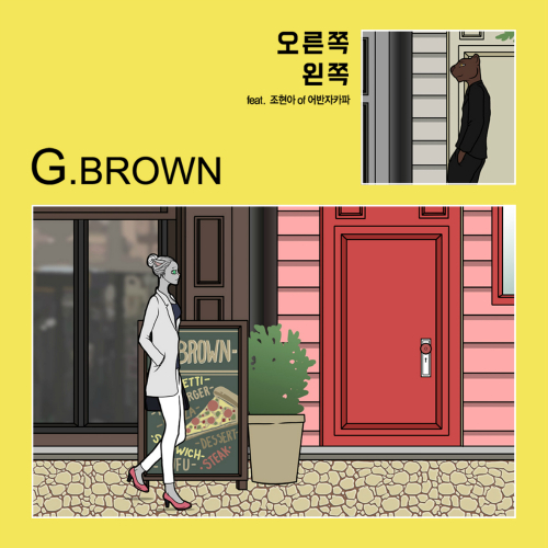 [Single] G.Brown – Right & Left