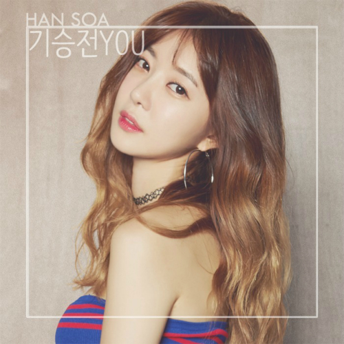 [Single] Han SoA – 기승전 You