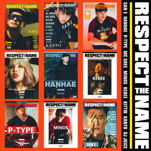 [Single] BRANDNEW MUSIC – RESPECT THE NAME