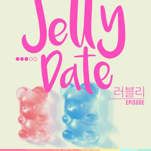 [Single] Addnine Project, Ha Neul Hae – 젤리데이트 – 러블리 에피소드