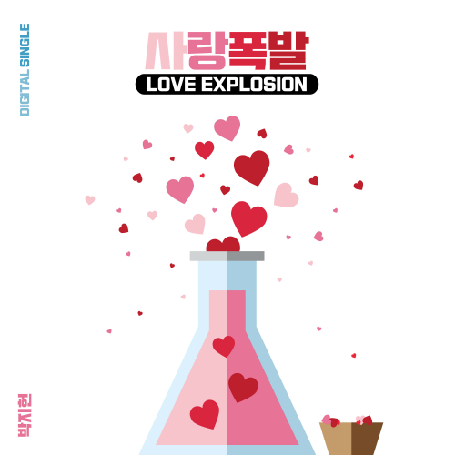 [Single] Park Ji Heon – Love Explosion
