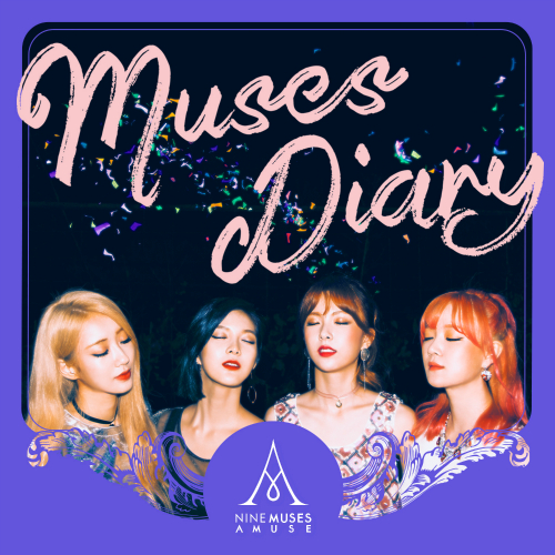 [EP] 9MUSES A – MUSES DIARY (FLAC + ITUNES PLUS AAC M4A)