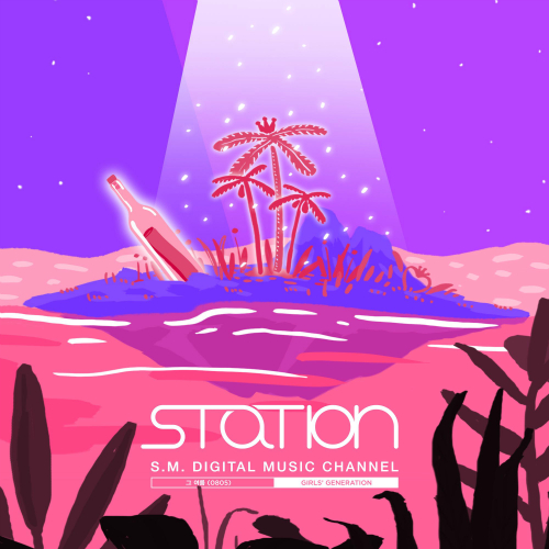 Girls' Generation – Sailing (0805) – Single (FLAC + ITUNES PLUS AAC M4A)