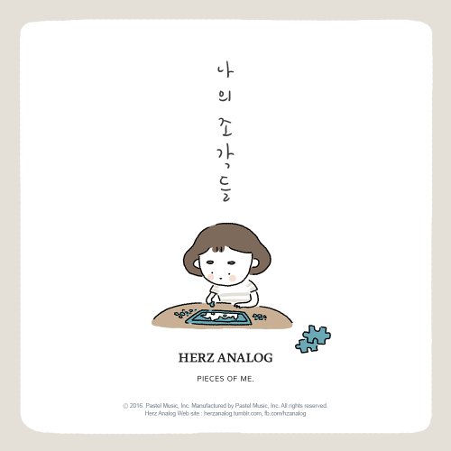 [Single] Herz Analog – Pieces of Me