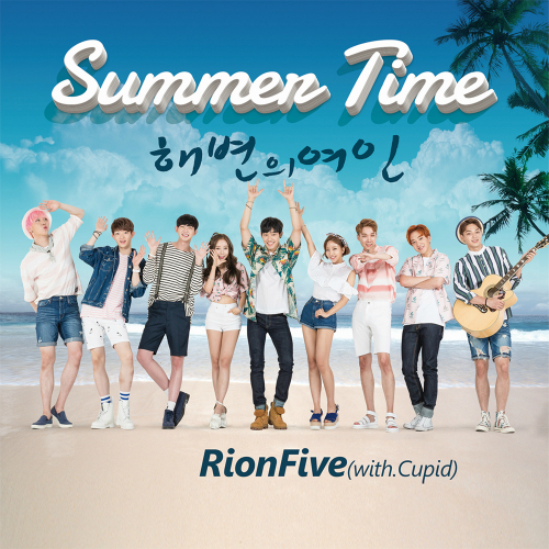 [Single] RionFive, Cupid – Woman of Beach