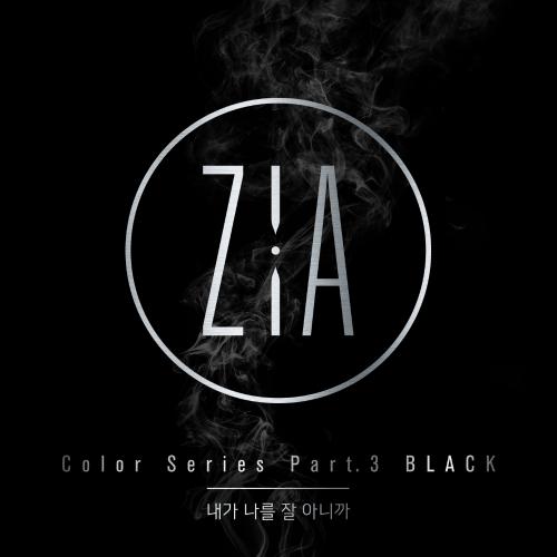 [Single] ZIA – Color Series Part.3 `BLACK`