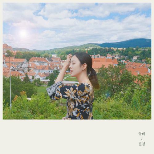 [Single] Sulkyung – Flowers Fall
