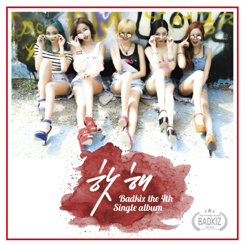 [Single] BADKIZ – Hothae (FLAC)