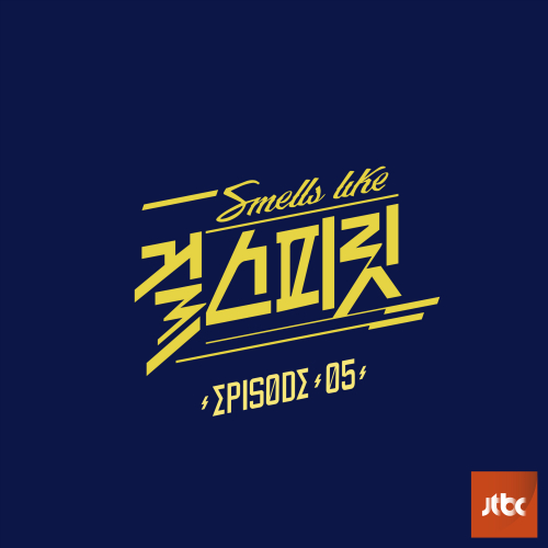 [Single] Various Artists – Smells Like Girl Spirit EPISODE 05 (FLAC + ITUNES PLUS AAC M4A)