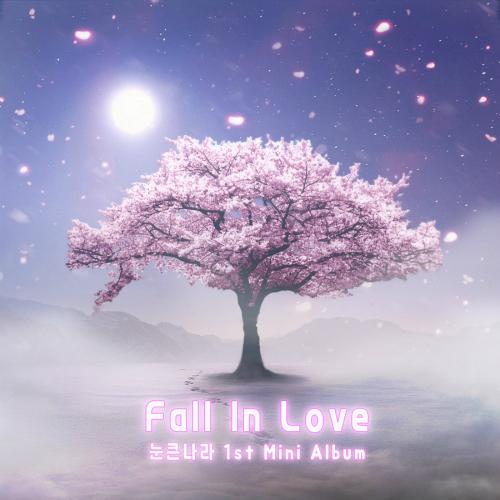 [EP] Nunkunnara – Fall In Love