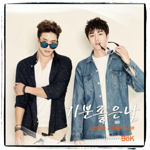 [Single] BoK – 기분좋은날