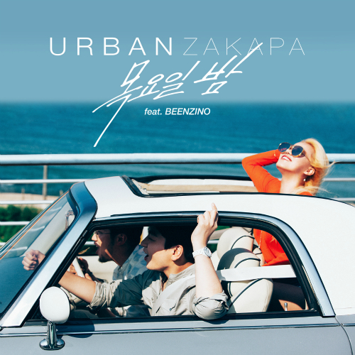[Single] URBAN ZAKAPA – Thursday Night (feat. BEENZINO)