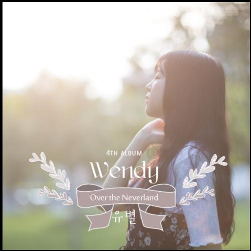 [Single] U-Byul – Wendy