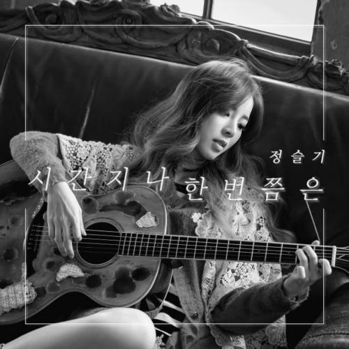 [Single] Jeong Seul Gi – Start Again OST Part.14