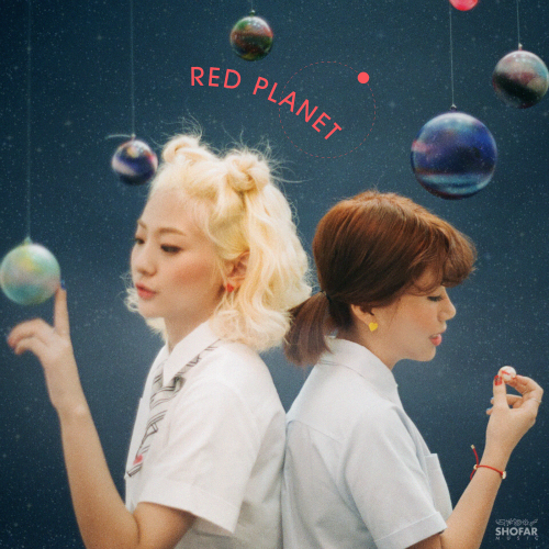 BOL4 (Bolbbalgan4) – Full Album RED PLANET (FLAC + ITUNES PLUS AAC M4A)