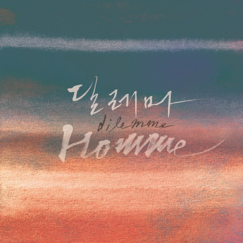 [Single] Homme (Changmin, Lee Hyun) – Dilemma