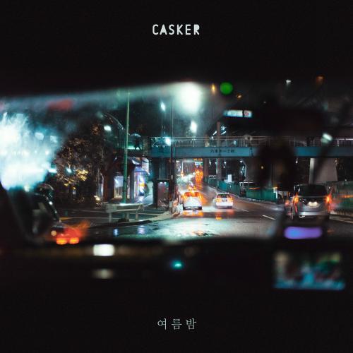 [Single] Casker – Summer Night