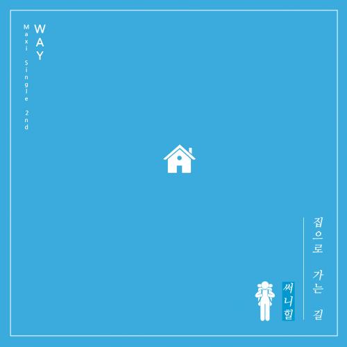 [Single] Sunny Hill – Way
