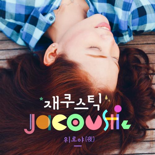 [Single] Jacoustic – Consolation [feat. Sui]